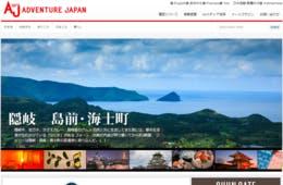 外国人インフルエンサーの日本旅「AJ動画チャンネル」を大幅リニューアル