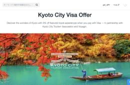 外国人多すぎて困った→周りの観光地に分散だ! | 京都市がオーバーツーリズム対策に本腰、3つのゴールとは?