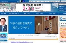 参加者は外国人親子!愛知県、農産物のモニターツアーを実施 SNSで世界へ情報発信