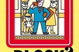 2020年3月まで毎月!メトロ、外国人に「理解・共感」されるマナーポスターを各駅と電車内に掲出