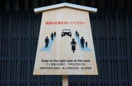 京都の「景観ブチ壊し」の犯人は?訪日外国人向け多言語表示による「看板公害」の実情