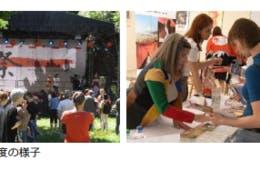 JNTOが「第7回ワルシャワ日本祭り」出展に合わせ、出展参加者を募集