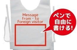 ナカネが災害時に訪日外国人観光客を助ける使い捨てタイプのベストを発売