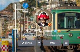 「動画コンテンツは5分以内が鉄則」中国SNSの微博(ウェイボー)で年間3億PVを稼ぐ在日インフルエンサー「七日野鬼」が語る、中国人ファンを惹きつけるコンテンツ(前編)