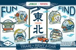 「JR東日本」×「トヨタ」東北周遊促進レンタカーキャンペーンを実施