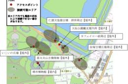 利用可能エリア約5,000箇所!「堺市×南海電鉄」市内全駅で「Osaka Free Wi-Fi」スタート