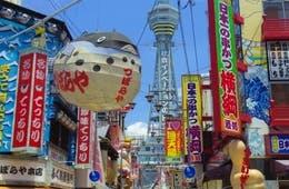 大阪旅行体験情報サイト内で「Travelko」のホテル検索・比較が可能に