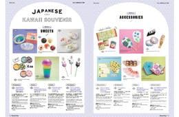 JTBがインバウンド向けフリーマガジン「Kansai chan」を今年度も配布へ