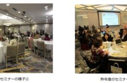 JNTOが訪日旅行セミナー「Japan Showcase」をアメリカで開催