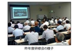 JNTOがインバウンド拡大に「JNTOマーケティング研修会 in 山陰」を開催へ