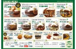 Gbiateの「カレー倶楽部ルウ」がNPO法人日本アジアハラール協会の認証を取得