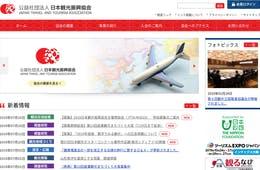 最大500名程度募集!日本観光振興協会が台湾台北市で「JTTA-M2019」主催