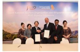 JNTOがシンガポールなどからの訪日観光促進に向けシンガポール航空とMOCを締結