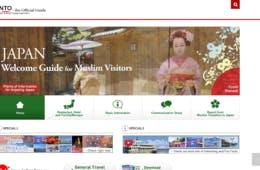 JNTOが「ムスリムウェブサイト」への掲載希望施設などを募集