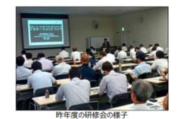 JNTOが大阪市で「JNTO マーケティング研修会 in 関⻄」を開催へ