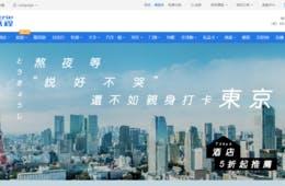 【中国】スカイツリーが新しい「聖地」として人気急上昇中のワケ:人気No.1歌手・周杰倫の新曲MVのロケ地